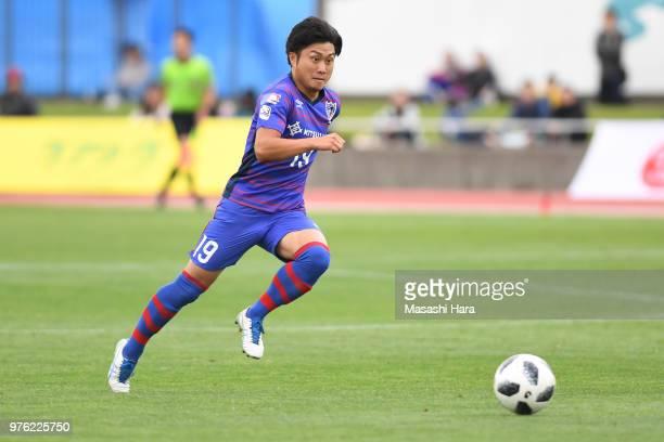 Tasuku Hiraoka of FC Tokyo in action during the J.League J3 match between FC Tokyo U-23 and FC Ryukyu at Yumenoshima Stadium on June 16, 2018 in...