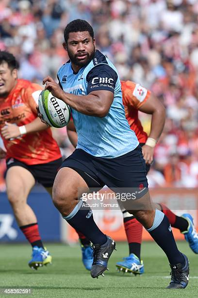 Tatafu PolotaNau of Waratahs runs with the ball during the round 15 Super Rugby match between the Sunwolves and the Waratahs at Prince Chichibu...