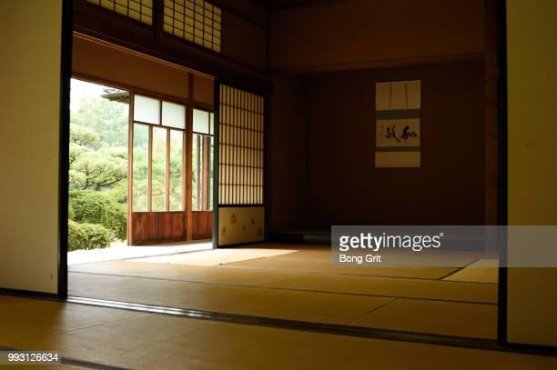 tatami room - 和室 ストックフォトと画像