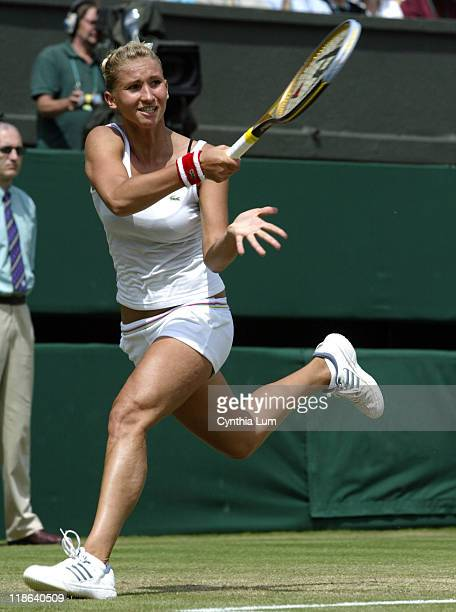 Tatiana Golovin of France lost to Serena Williams of the United States in the fourth round of the 2004 Wimbledon Championship 62 61 in London Great...