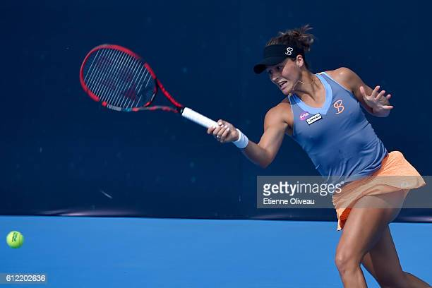 Tatjana Maria of Germany returns a shot against Elina Svitolina of Ukraine during the Women's singles first round match on day three of the 2016...