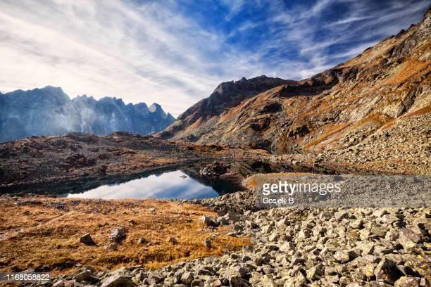タトラ山脈(スロバキア) - 岩壁 ストックフォトと画像