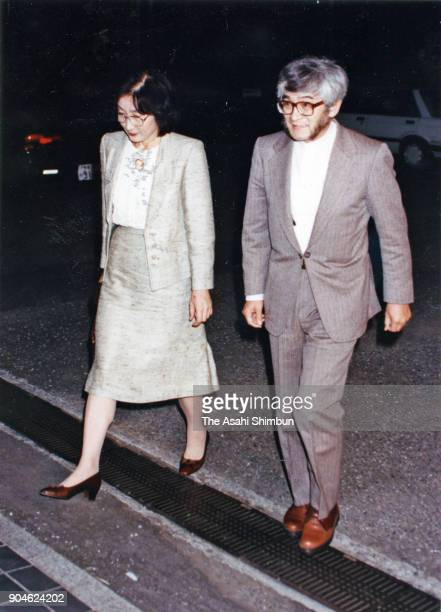 Tatsuhiko Kawashima and his wife Kazuyo parents of Princess Kiko of Akishino are seen on arrival at the Imperial Household Agency Hospital to see...