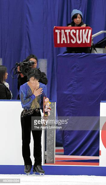 Tatsuki Machida bows on the rink after annoucing his retirement during day three of the 83rd All Japan Figure Skating Championships at the Big Hat on...