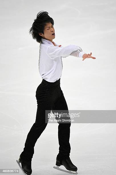 Tatsuki Machida competes in the Men's Singles Short Program during the 83rd All Japan Figure Skating Championships at Big Hat on December 26 2014 in...