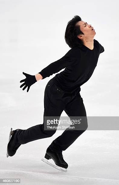 Tatsuki Machida in action during a practice session ahead of the 83rd All Japan Figure Skating Championships at Big Hat on December 25 2014 in Nagano...