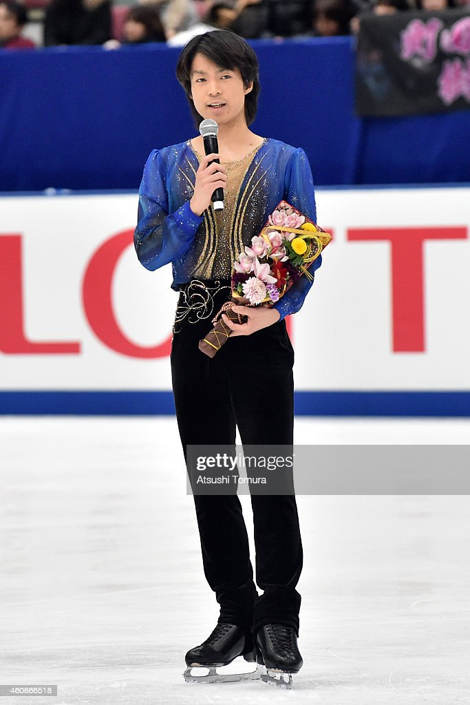 Tatsuki Machida of Japan announces his retirement at the end of the 83rd All Japan Figure Skating Championships at the Big Hat on December 28, 2014 in Nagano, Japan.