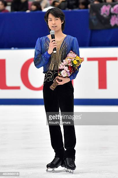 Tatsuki Machida of Japan announces his retirement at the end of the 83rd All Japan Figure Skating Championships at the Big Hat on December 28 2014 in...