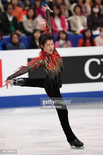 Tatsuki Machida of Japan competes in the Men's Free Skating during ISU World Figure Skating Championships at Saitama Super Arena on March 28 2014 in...