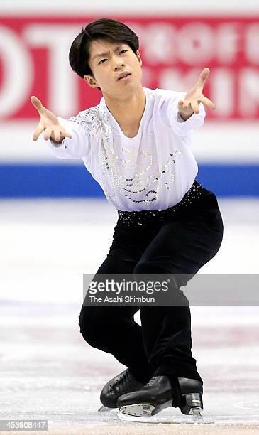 Tatsuki Machida of Japan competes in the Men's Short Program during day one of the ISU Grand Prix of Figure Skating Final at Marine Messe Fukuoka on...