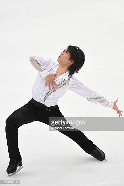 Tatsuki Machida of Japan competes in the Men's Short Program during the 83rd All Japan Figure Skating Championships at Big Hat on December 26 2014 in...