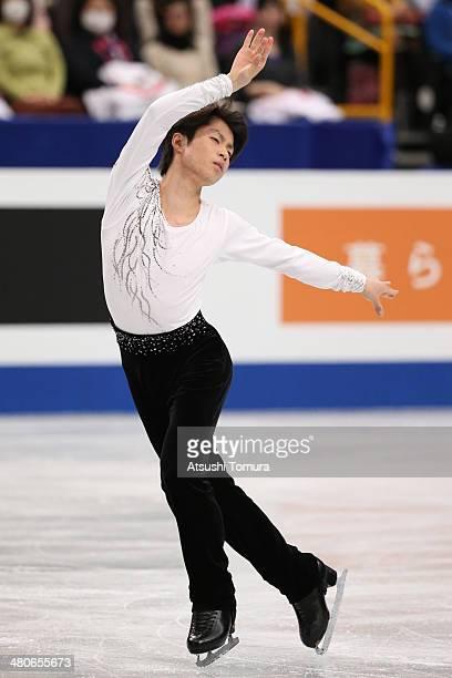 Tatsuki Machida of Japan competes in the Men's Short Program during ISU World Figure Skating Championships at Saitama Super Arena on March 26 2014 in...