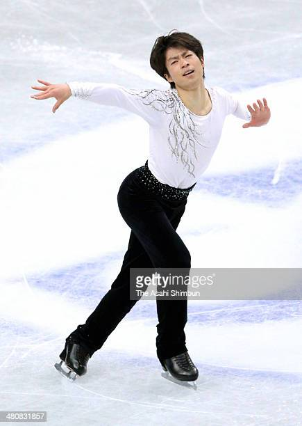 Tatsuki Machida of Japan competes in the Men's Short Program during the ISU World Figure Skating Championships at Saitama Super Arena on March 26...
