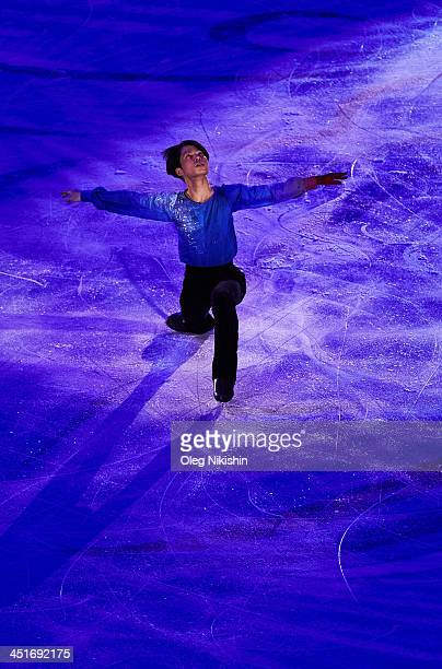 Tatsuki Machida of Japan during the Gala Exhibition during ISU Rostelecom Cup of Figure Skating 2013 on November 24 2013 in Moscow Russia