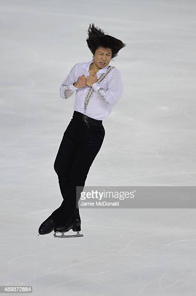 Tatsuki Machida of Japan performs during the Mens Short program during day one of Trophee Eric Bompard ISU Grand Prix of Figure Skating at the...