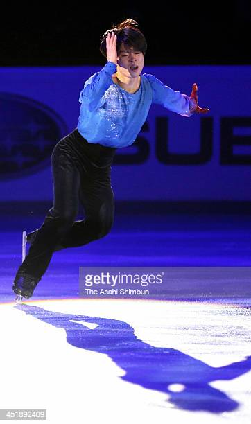 Tatsuki Machida of Japan performs in the gala exhibition during day three of the ISU Rostelecom Cup of Figure Skating 2013 on November 24 2013 in...