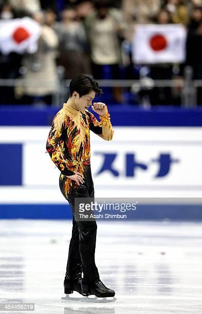 Tatsuki Machida of Japan reacts after competing in the Men's free program during the ISU Grand Prix of Figure Skating Final at Marine Messe Fukuoka...
