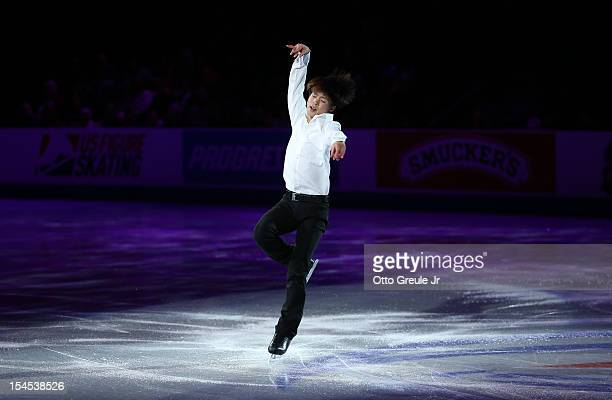 Tatsuki Machida of Japan skates in the Smucker's Skating Spectacular event during the Skate America competition at the ShoWare Center on October 21...