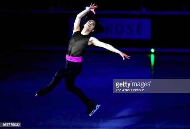 Tatsuki Machida performs during the Prince Ice World at Kose Shin Yokohama Skate Center on May 3 2018 in Yokohama Kanagawa Japan
