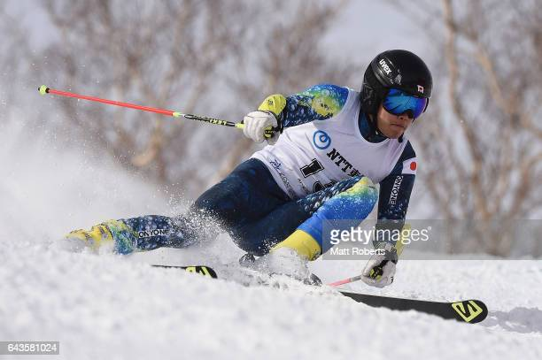 Tatsuki Matsumoto of Japan competes in the men's alpine skiing giant slalom on day five of the 2017 Sapporo Asian Winter Games at Sapporo Teine on...