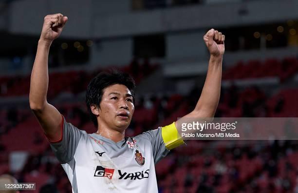 Tatsuki Nara of Kashima Antlers reacts during the J.League Meiji Yasuda J1 match between Kashima Antlers and Nagoya Grampus at the Kashima Soccer...