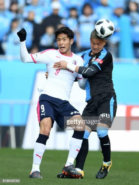 Tatsuki Nara of Kawasaki Frontale and Kenyu Sugimoto of Cerezo Osaka compete for the ball during the Xerox Super Cup match between Kawasaki Frontale...
