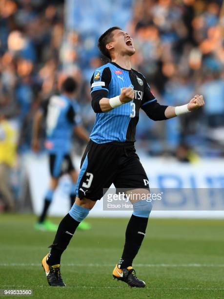 Tatsuki Nara of Kawasaki Frontale celebrates as Yoshito Okubo scores his side's fourth goal during the JLeague J1 match between Kawasaki Frontale and...