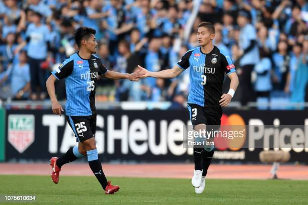 Tatsuki Nara of Kawasaki Frontale celebrates scoring his side's first goal during the J.League J1 match between Kawasaki Frontale and Jubilo Iwata at...