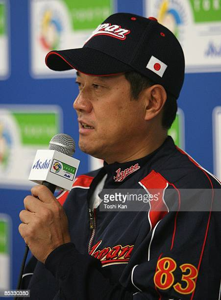 Tatsunori Hara Manager of Team Japan speaks during a press conference before the 2009 World Baseball Classic on Wednesday March 4 2009 at the Tokyo...