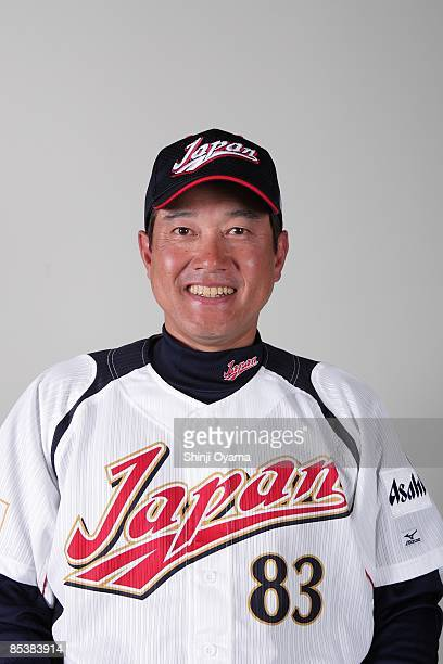 Tatsunori Hara of team Japan poses during a 2009 World Baseball Classic Photo Day on Sunday February 15 2009 in Miyazaki Japan