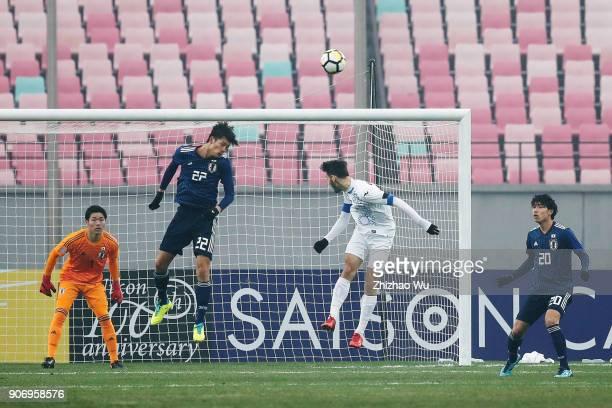 Tatsuta Yugo of Japan in action during AFC U23 Championship Quarterfinal between Japan and Uzbekistan at Jiangyin Sports Center on January 19 2018 in...