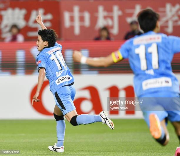 Tatsuya Hasegawa of Kawasaki Frontale celebrates after scoring the team's second goal against Kashima Antlers in the first half of a JLeague first...