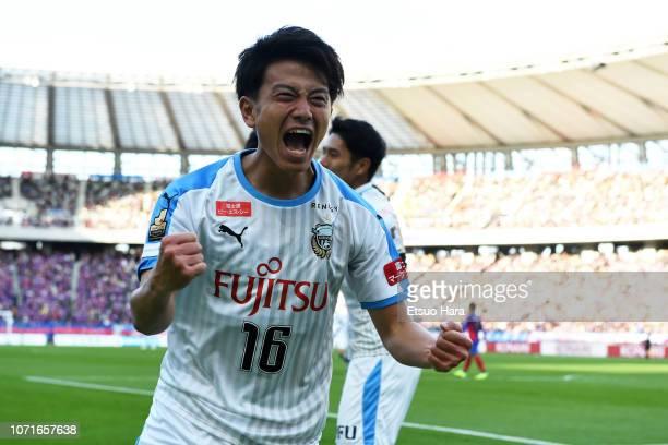 Tatsuya Hasegawa of Kawasaki Frontale celebrates scoring his side's second goal during the JLeague J1 match between FC Tokyo and Kawasaki Frontale at...