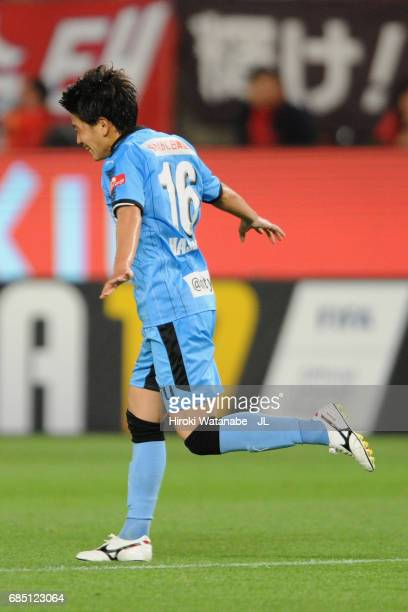 Tatsuya Hasegawa of Kawasaki Frontale celebrates scoring his side's second goal during the J.League J1 match between Kashima Antlers and Kawasaki...