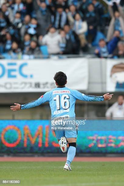 Tatsuya Hasegawa of Kawasaki Frontale celebrates scoring his side's fifth goal during the JLeague J1 match between Kawasaki Frontale and Omiya Ardija...