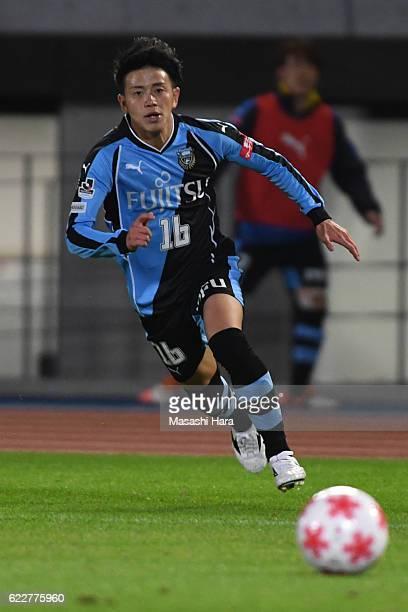 Tatsuya Hasegawa of Kawasaki Frontale in action during the 96th Emperor's Cup fourth round match between Kawasaki Frontale and Urawa Red Diamonds at...