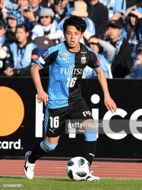 Tatsuya Hasegawa of Kawasaki Frontale in action during the J.League J1 match between Kawasaki Frontale and Jubilo Iwata at Todoroki Stadium on...