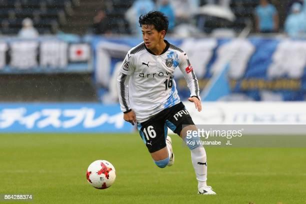 Tatsuya Hasegawa of Kawasaki Frontale in action during the J.League J1 match between Sanfrecce Hiroshima and Kawasaki Frontale at Edion Stadium...