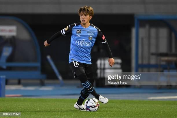 Tatsuya Hasegawa of Kawasaki Frontale in action during the J.League Meiji Yasuda J1 match between Kawasaki Frontale and Tokushima Vortis at the...
