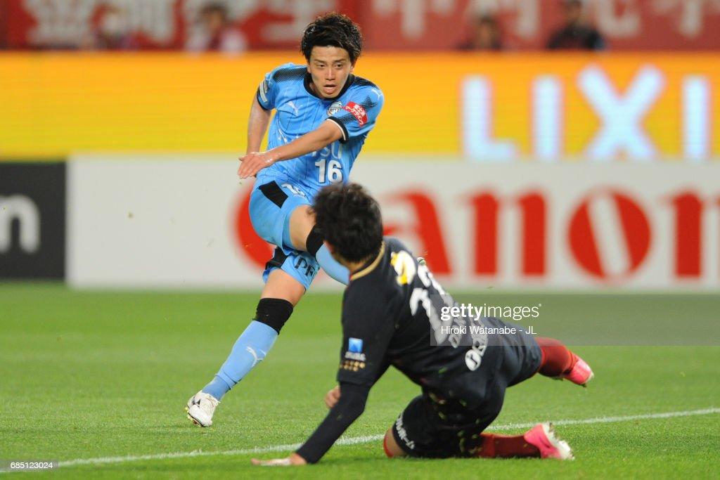 Kashima Antlers v Kawasaki Frontale - J.League J1 : News Photo