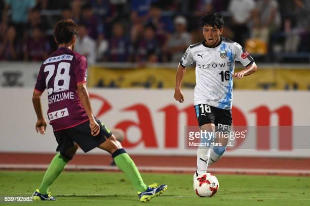 Tatsuya Hasegawa of Kawasaki Frontale takes on Yuki Hashizume of Ventforet Kofu during the J.League J1 match between Ventforet Kofu and Kawasaki...