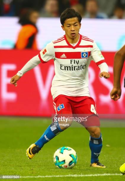 Tatsuya Ito of Hamburg controls the ball during the Bundesliga match between Bayer 04 Leverkusen and Hamburger SV at BayArena on September 24 2017 in...
