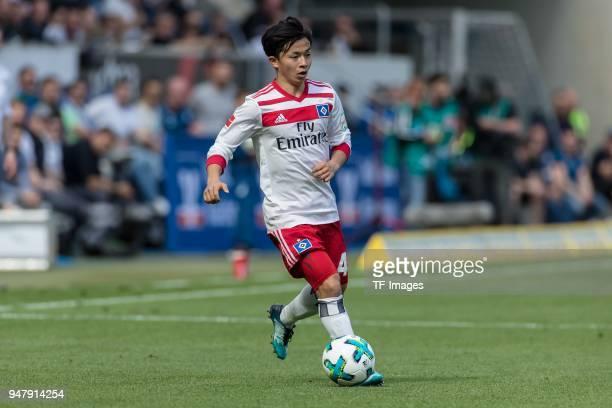 Tatsuya Ito of Hamburg controls the ball during the Bundesliga match between TSG 1899 Hoffenheim and Hamburger SV at Wirsol RheinNeckarArena on April...