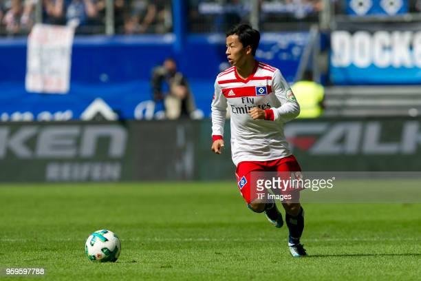 Tatsuya Ito of Hamburg controls the ball during the Bundesliga match between Hamburger SV and Borussia Moenchengladbach at Volksparkstadion on May 12...