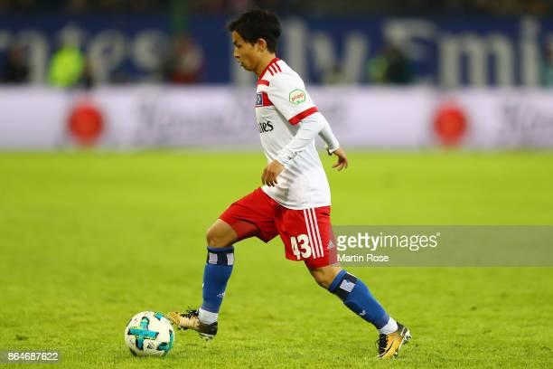 Tatsuya Ito of Hamburg during the Bundesliga match between Hamburger SV and FC Bayern Muenchen at Volksparkstadion on October 21 2017 in Hamburg...