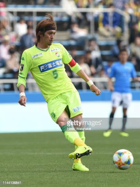 Tatsuya Masushima of JEF United Chiba in action during the JLeague J2 match between Yokohama FC and JEF United Chiba at Nippatsu Mitsuzawa Stadium on...