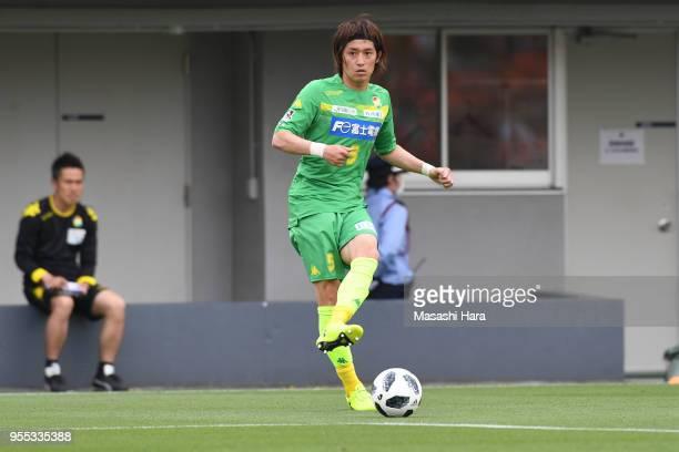 Tatsuya Masushima of JEF United Chiba in action during the JLeague J2 match between Omiya Ardija and JEF United Chiba at Nack 5 Stadium Omiya on May...