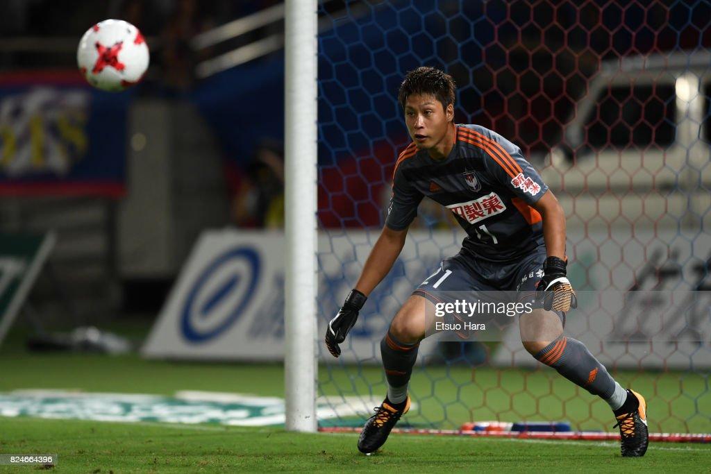 FC Tokyo v Albirex Niigata - J.League J1 : ニュース写真