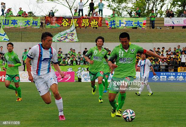 Tatsuya Okamoto of Gainare Tottori and Kota Fukatsu of FC Machida Zelvia compete for the ball during the JLeague third division match between Gainare...