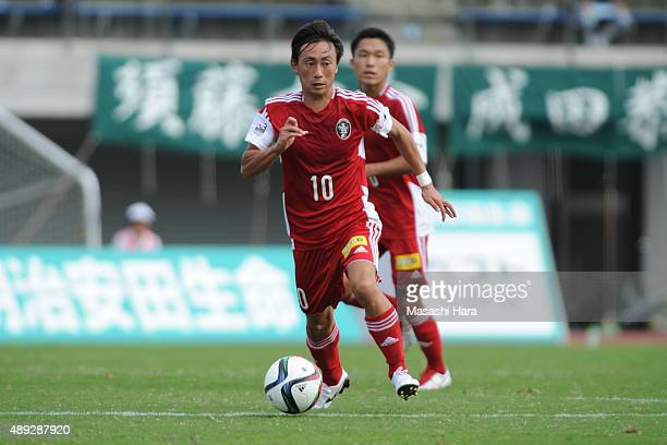 Tatsuya Wada of JLeague U22 selection in action during the JLeague 3rd division match between SC Sagamihara and JLeague U22 Selection at Sagamihara...